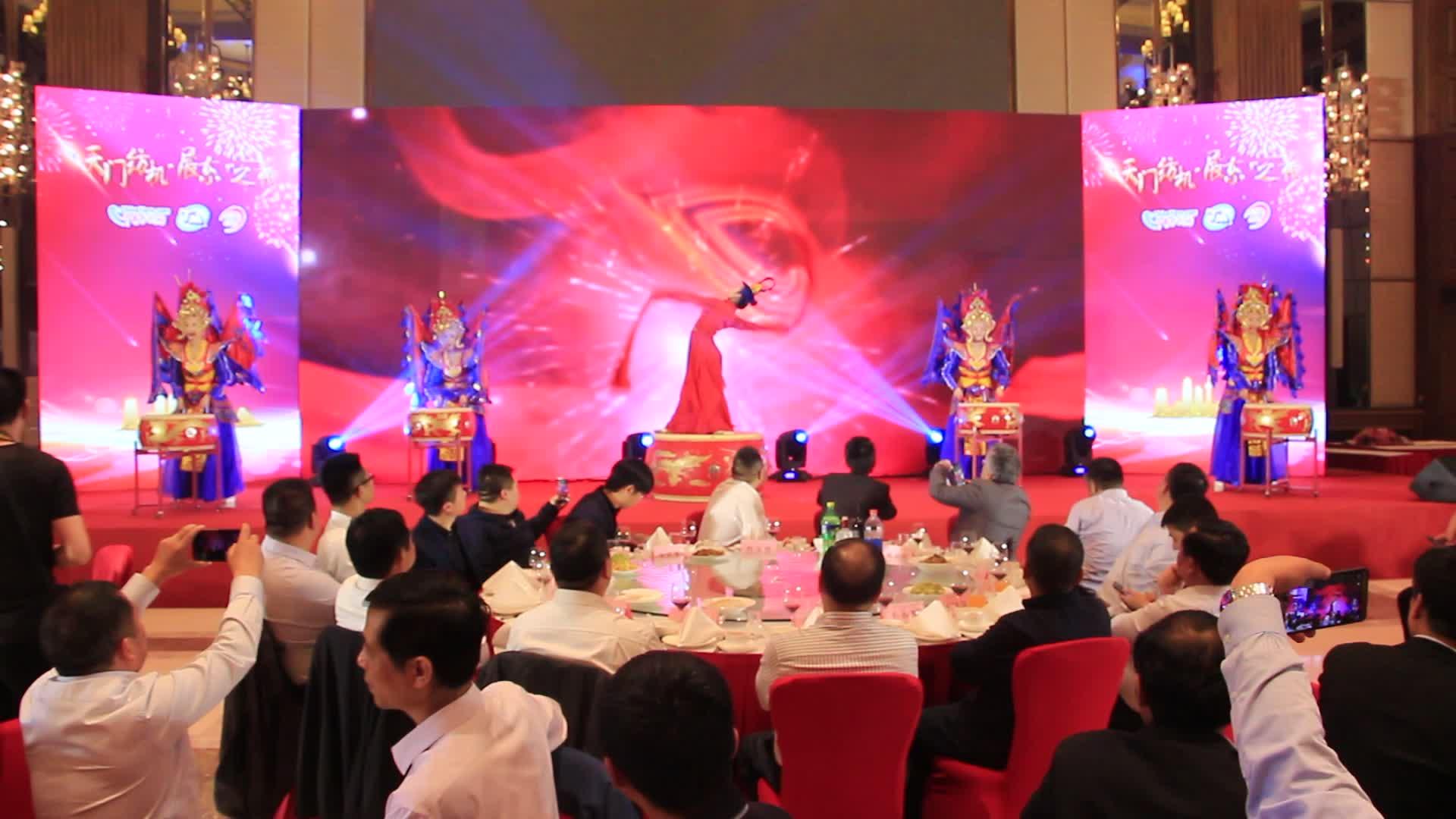 2018第四届全国纺纱技术创新大会晚宴表演片段2 (68播放)